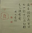 長沢蘆筆・皆川淇園賛 白鶏図-Rooster, Hen and Chicks MET 1975 268 74 d1 sf.jpg