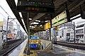 駒込駅 Komagome Station - panoramio.jpg