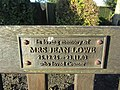 -2018-12-17 Jean Lowe dedicated bench, North Lodge Park, Cromer.JPG