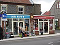 -2019-11-15 Mr Fifty discount store, Station road, Sheringham.JPG