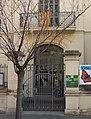 011 Museu de Ciències Naturals de Granollers (la Tela).jpg