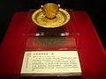 01 Golden wine cup.jpg