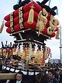 061029otoshima nakayama.JPG
