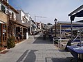 07159 Sant Elm, Illes Balears, Spain - panoramio (26).jpg