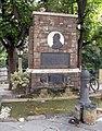 094 La Pobla de Lillet, font d'en Güell.jpg