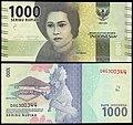 1000 rupiah bill, 2016 series (2016 date), processed, obverse+reverse.jpg