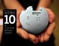 10 sharing book cover ko.pdf