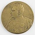 10me Anniversaire du Bureau International Pour l'Unification du Droit Pénal, medal by Pierre Theunis, Belgium, (1938), Coins and Medals Department of the Royal Library of Belgium, 2N164 - 12 (recto).jpg