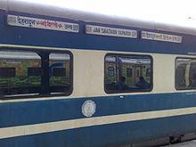 12055 janshatabdi express ac chair car coach