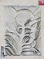 1210 Jedleseerstraße 79-95 Stg. 42 - Relief-Hauszeichen Distel von Ilse Pompe 1955 IMG 0702.jpg