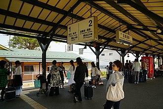Tamatsukuri-Onsen Station - Image: 140427 Tamatsukurionsen Station Matsue Shimane pref Japan 06n