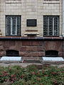 18-101-0308 Пам'ятний знак на місці, де знаходився будинок, в якому 10.04.1943 р. відбулася обласна партійна конференція КПУ.jpg