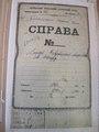 1841 год. Алфавит Елисаветградского еврейского общества.pdf