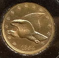 1854 flying eagle cent.jpg