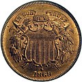 1869 Two-cent piece obverse.jpg