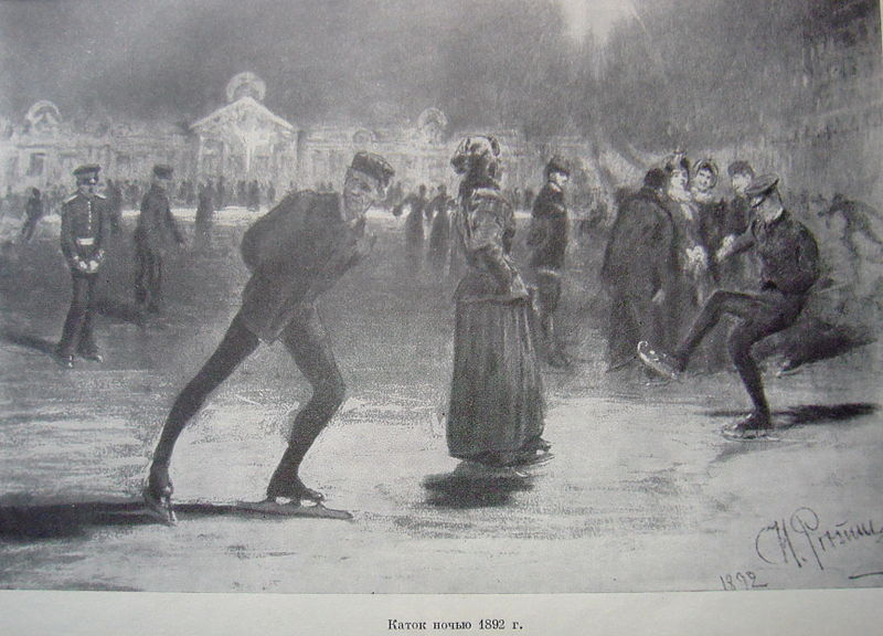 File:1892Репин.jpg
