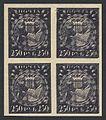 1921 250r darkviolet double nh.jpg