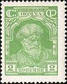 1927 CPA 282.jpg