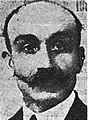 1938 - Tudor Gheorghe.jpg