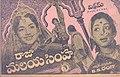 1959-Raja Malayasimha.jpg