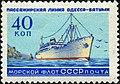 1959 CPA 2301.jpg