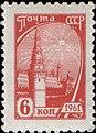 1961 CPA 2514.jpg