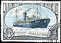 1981. Ледокольный пароход Малыгин.jpg