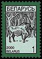 2000. Stamp of Belarus 0354.jpg