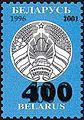 2001. Stamp of Belarus 0428.jpg