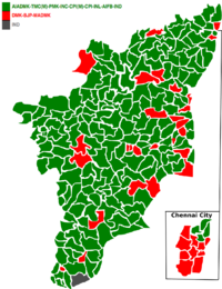 2001 tamil nadu legislative election map.png