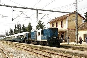 Tithorea - Tithorea railway station