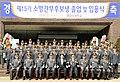 2009년 3월 11일 제15기 소방간부후보생 졸업 및 임용식 단체사진115.jpg