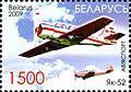 2009. Stamp of Belarus 18-2009-24-09-m-01.jpg