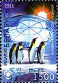 2011. Stamp of Belarus 02-2011-26-01-m1.jpg