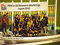 2012 FIFA U-20 Women's World Cup Champions 13.JPG
