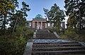 2013 09 21 Saltsjöbaden Stockholms observatorium.jpg
