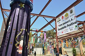 "Nisei Week - The 6th Los Angeles Tanabata Festival (2014), with various ""kazari"" ornaments"