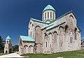 2014 Kutaisi, Katedra Bagrati (10).jpg