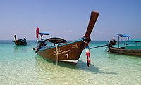 2016-04-10 Long tail boat at Ko Mai Phai.jpg