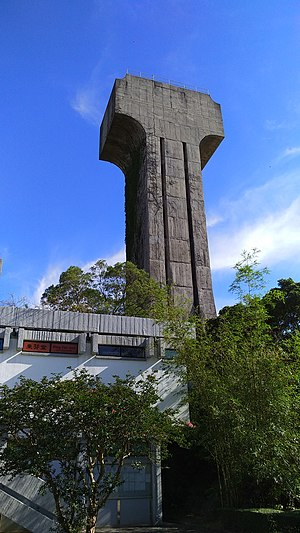 United College (Hong Kong) - Water Tower