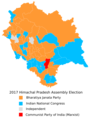 2017 Himachal Pradesh elections.png