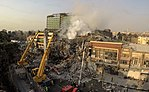 2017 Plasco Building collapse 4.jpg