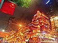 20191016 重庆街景.jpg