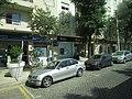 24-07-2017 Bank BPI, Avenida 25 de Abril, Loulé.JPG