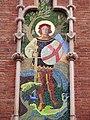 248 Hospital de Sant Pau, pavelló de Sant Jordi, mosaic.JPG