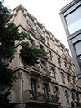 27 Casa Miquel Call Millàs, c. Vallfogona-Verdi.JPG