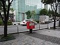 2 Chome Yūrakuchō, Chiyoda-ku, Tōkyō-to 100-0006, Japan - panoramio (9).jpg