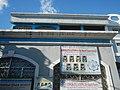 3020Gen. T. de Leon, Valenzuela City Landmarks 26.jpg