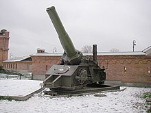 305mm howitzer M1915 left side view.JPG