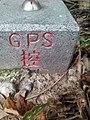 423, Taiwan, 台中市東勢區慶福里 - panoramio - Dan Jacobson (積丹尼) (6).jpg